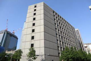 熊本銀行・肥後銀行の相続の手続き【必要書類の一覧付き】
